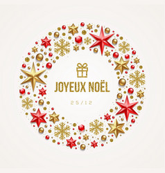 joyeux noel - christmas greetings in french vector image