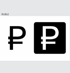 russian ruble currency symbol vector image