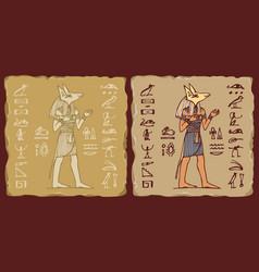 Tiles with egyptian god anubis and hieroglyphs vector