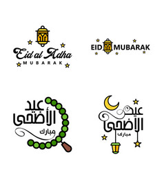 Beautiful collection 4 arabic calligraphy vector