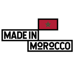 made in morocco label on white vector image