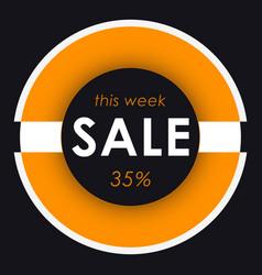 sale banner template design orange round vector image