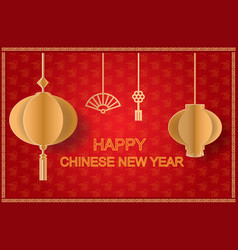 happy chinese new yearpaper art background vector image