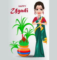 happy ugadi greeting card vector image