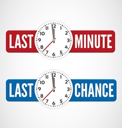 Last minute labels vector image