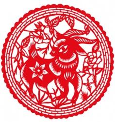 paper cut goat vector image
