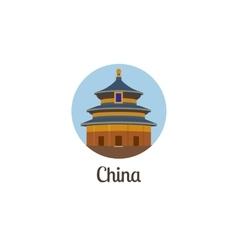China landmark isolated round icon vector image vector image
