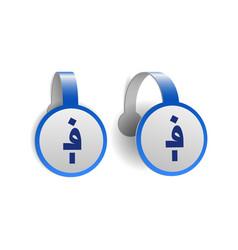 Afghan afghani symbol on blue advertising wobblers vector