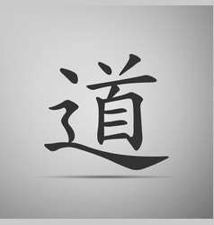 Chinese calligraphy translation dao tao taoism vector