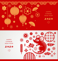 chinese new year background 2020 decorative vector image