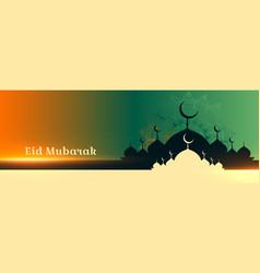 Lovely eid mubarak mosque greeting banner design vector