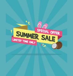 Summer sale banner on the beach vector