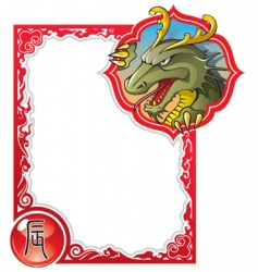 chinese horoscope frame series dragon vector image