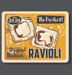 italian ravioli pasta homemade macaroni food vector image