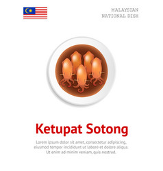 Ketupat satong squids stuffed with glutinous rice vector