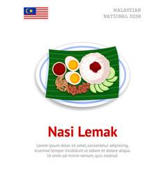 Nasi lemak traditional malaysian dish vector
