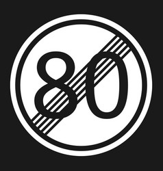 End maximum speed limit 80 sign flat icon vector