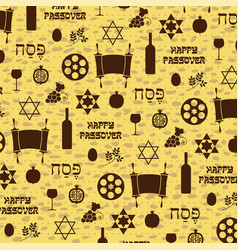 Passover pattern on matzoh background vector