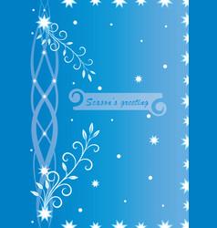 winter dreams 2-03 vector image