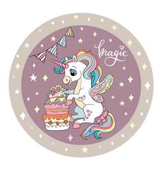 cute birthday unicorn with cake circle pink vector image