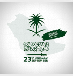 happy independence day saudi arabia 23 september vector image
