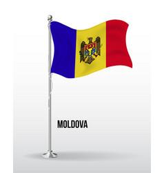 High detailed flag moldova vector