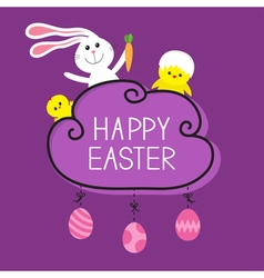 rabbit hare bunny and carrot bachicken shell vector image