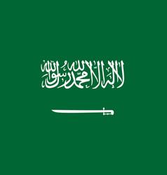 saudi arabian flag flat layout vector image