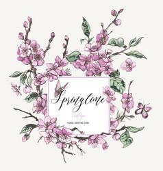 watercolor spring greeting card vintage floral vector image