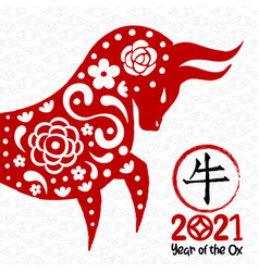 chinese new year ox 2021 plum flower papercut card vector image