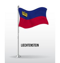 High detailed flag liechtenstein vector