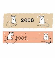 rats 2008 vector image