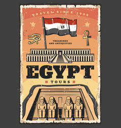 ancient egyptian temple and flag egypt travel vector image
