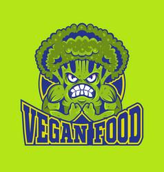 brocoli logo vector image
