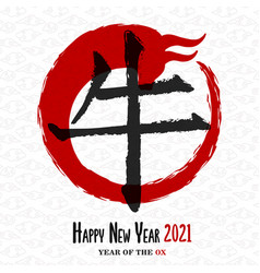 Chinese new year ox red circle symbol animal vector