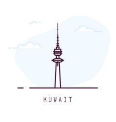 kuwait liberty tower vector image