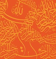 Orange islamic calligraphy background vector