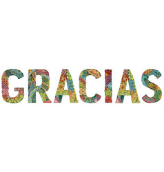 word gracias thank you in spanish vector image vector image
