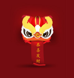Lion dance chinese new year 2019 wealthy zodiac vector
