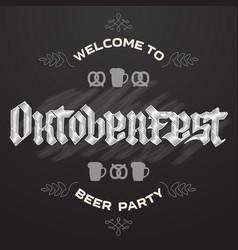 oktoberfest bavarian beer festival on vector image