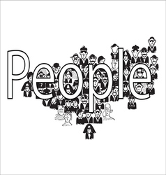 People Pattern vector image
