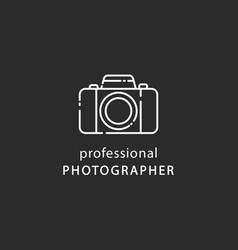 photography logo icon photo camera vector image vector image