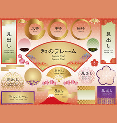 assorted frames in quintessential japanese style vector image