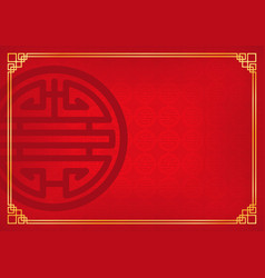 chinese abstract background with longevity word vector image