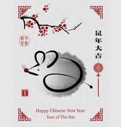 Chinese new year year the rat vector