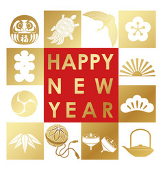 japanese new years greeting symbol vector image