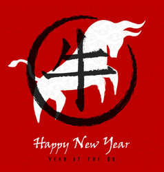 Chinese new year ox red asian bull animal card vector