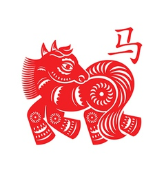 Horse Lunar symbol vector image vector image