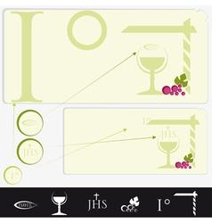 Religion - Invitation Cards vector image vector image
