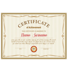 certificate achievement diploma template vector image